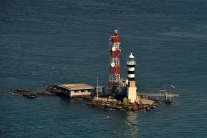 The International Court of Justice (ICJ) released Malaysia's application to revise the court's 2008 judgment that awarded sovereignty of Pedra Branca to Singapore.