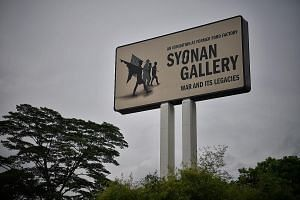 """The signage outside the Former Ford Factory. The choice of the name """"Syonan Gallery"""" has sparked controversy, with some saying it is disrespectful and insensitive, while others feel it is appropriate."""