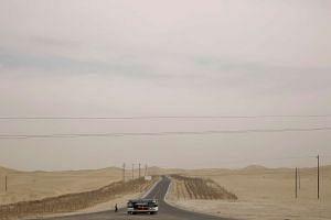 Uighur heartland transforming into an economic gateway.