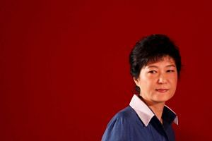 Park Geun Hye was sacked by the country's top court in March over a wide-ranging corruption scandal and has been held in custody for more than a month.