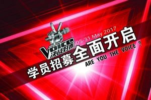 The inaugural Singapore/Malaysia edition of reality singing show The Voice has drawn flak online.