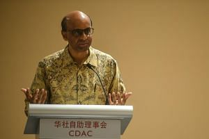 Deputy Prime Minister Tharman Shanmugaratnam speaking during the 4th Partner Awards Presentation Ceremony at the Singapore Chinese Cultural Centre on June 23, 2017.