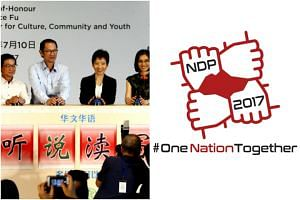 """(Left image) The Chinese word for """"read"""" (third character from left) was wrong, and a word that means """"to show disrespect"""" was used instead during the Speak Mandarin Campaign. In the NDP case, there were typographical errors in the Tamil translation"""