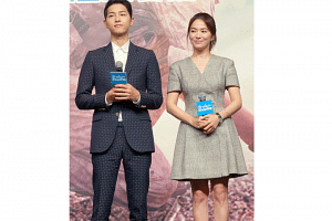 South Korean actor Song Joong Ki is proud that his fiancee Song Hye Kyo turned down an advertisement deal from Mitsubishi Motors over its reported forced mobilisation of Korean workers in World War II.
