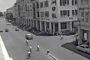 A view of the Sin Chew Jit Poh building on Robinson Road, taken in 1959. PHOTO: ST FILE