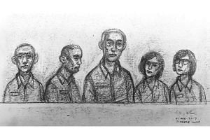 A sketch of the City Harvest church leaders during the hearing on Aug 1, 2017.