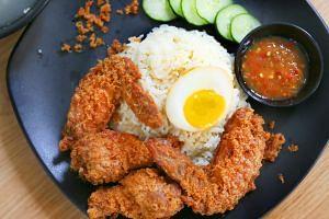 Ah Tan Wings' Atas Wing Meal.
