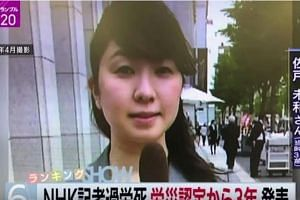 Miwa Sado's death in 2013 was linked to excessive overtime. She had clocked 159 hours in a month, and only took two days off during the month preceding her death.