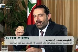 An image grab taken from the Hariri family-owned Lebanese channel, Future TV, on Nov 12, 2017, shows Lebanon's resigned prime minister Saad Hariri speaking during an interview from Riyadh.