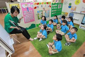 A class being conducted at MOE Kindergarten @ Tampines.