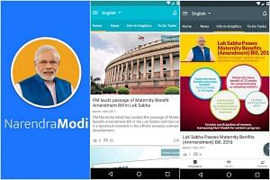 Indian PM Narendra Modi's ruling Bharatiya Janata Party denied allegations that the official mobile application was sending personal user data to a third party without their consent.