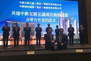 Sino Singapore Chongqing Connectivity Solutions (SSCCS), and the CCI Eurasia Land Bridge Logistics Development Company (CELD) signed a memorandum of understanding on April 12, 2018, which will see SSCCS own a share of CELD.