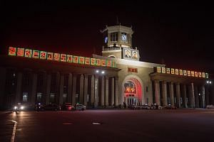 The central railway station in Pyongyang. North Korea went forward in time by 30 minutes, state media said late on Friday, as the country reset its clock to match its time zone with that of South Korea's, following last week's inter-Korea summit.