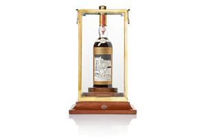 Two bottles of the 60-year-old Macallan whisky will be offered as separate lots at a Bonhams Hong Kong auction on May 18, 2018.