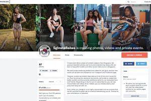 Depending on the amount pledged, subscribers are promised photos of the girls in revealing outfits such as bikinis, and would be able to join them on private yacht parties in return.