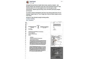 """Najib Razak posted documents that included a letter from Saudi Prince Abdul Aziz Al-Saud explaining the """"gift""""."""