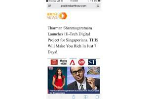The second website that was found to be using fake comments attributed to Deputy Prime Minister Tharman Shanmugaratnam to solicit bitcoin investments.