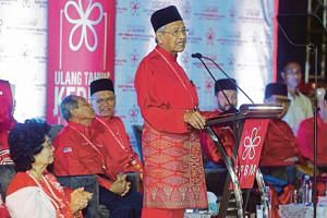 """""""We are accepting only those leaders who are not implicated and who have not shown very strong support for (former prime minister Najib Razak),"""" said Malaysian Prime Minister Mahathir Mohamad."""