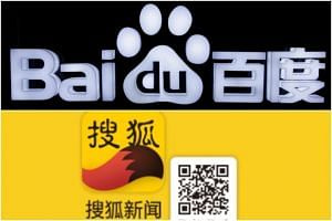 """Both Sohu and Baidu said on their social media feeds - in separate but very similar statements - that they would comply and """"rectify"""" the affected services."""