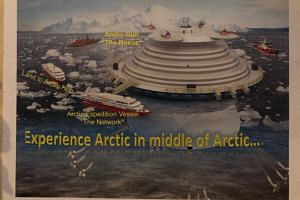 A picture of what the proposed Arctic Hub could look like. Singapore company Keppel Corporation has proposed the possibility of creating an Arctic Hub, a floating structure which will allow tourists to disembark and visit the Arctic while minimising