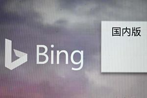Microsoft's Bing search engine was blocked due to