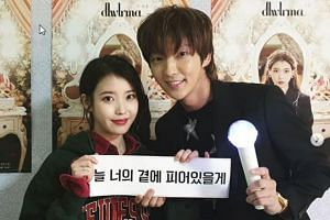 Lee Joon-gi and IU have an adorable friendship and regularly show support for each other's projects.