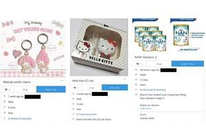 The police received several reports from victims who had purchased various products listed on Carousell earlier this month.
