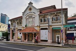 Museums such as Changi Chapel & Museum, Reflections at Bukit Chandu, the Peranakan Museum and the Singapore Philatelic Museum (above) are undergoing revamps which will equip them with wheelchair-friendly access and other amenities.