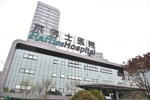 Raffles Hospital Chongqing, which opened in January 2019, is Singapore's first tertiary hospital in China