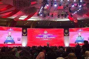 Malaysian Prime Minister Mahathir Mohamad giving his address at the Putrajaya International Convention Centre in conjunction with the first year of the Pakatan Harapan government, on May 9, 2019.