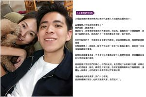 Taiwanese model Boris Lin wrote in a statement through his lawyer that both him and Carrie Wong were fine, and said he hoped the matter would come to and end.