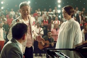 The video features, among others, singer-songwriter Dick Lee and home-grown singer Kit Chan.