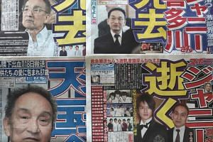 Johnny Kitagawa was behind the birth of J-pop groups including Smap, Tokio and Arashi that dominated Japan's show business industry and won adoring fans across Asia.