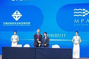WTI president Fei Weijun and MPA chief executive Quah Ley Hoon signed the memorandum of understanding on July 11 at the 2019 Maritime Silk Road Port International Cooperation Forum.