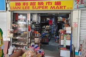 The seller at Lian Lee Super Mart at Block 635 Ang Mo Kio Avenue 6 sold the product to a 17-year-old customer without checking the person's age, the Health Sciences Authority said.
