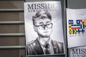 Simon Cheng disappeared after visiting the city of Shenzhen from the semi-autonomous city on Aug 8, 2019.