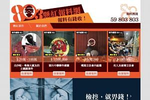 The 803.hk website has 30 different incidents - sorted by protest dates - where members of the public can offer tip-offs for HK$500,000 rewards if they result in successful prosecutions.