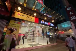 A DBS spokesman said graffiti at a DBS branch in Hong Kong was cleaned off as soon as it was discovered on Thursday (Nov 14) morning.