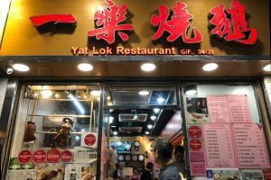 Roast goose shop Yat Lok near Central, which is typically packed with tourists and locals during lunch, on Dec 18, 2019.