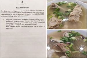 Mr Alan Tham had posted on social media, photos of his bak kut teh meal while he was supposed to be at home serving his 14-day notice.