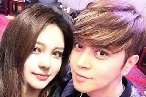 Grace Chow and Show Lo dated for nine years.