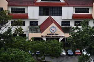 Ang Mo Kio-Thye Hua Kwan Hospital said exceptions can be made for patients who are dangerously ill or those with urgent caregiver support or training needs.