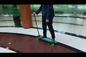 An electric skateboard that can be operated with one hand