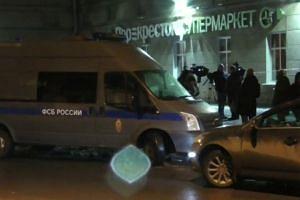 Vladimir Putin states supermarket bombing was 'an act of terrorism'