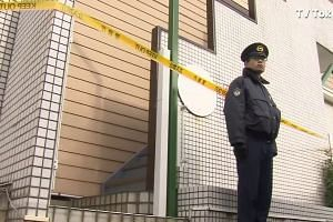 Japanese man arrested after body parts found in apartment