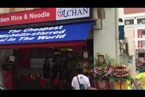 Opening ceremony of one-Michelin-starred Liao Fan Hong Kong Soya Sauce Chicken Rice & Noodle