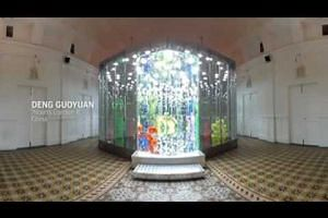 ST 360 video: Singapore Biennale 2016 - An Atlas of Mirrors