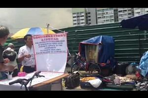 People sign petition to retain Sungei Road flea market