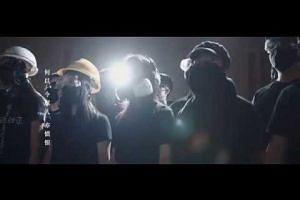 《願榮光歸香港》管弦樂團及合唱團版 MV