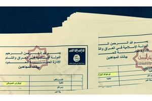 The experts' biggest concerns were the different names, logo, and language inconsistencies in the leaked ISIS documents (left) that were described as